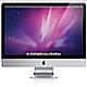Le prochain iMac Pro pourrait embarquer un processeur A10 Fusion