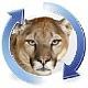 Update supplémentaire pour OS X 10.8.2