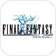 Bon plan iOS : Final Fantasy II est temporairement gratuit